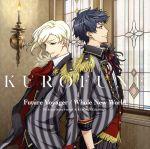 CD, アニメ  TVRFuture VoyagerWhole New World KUROFUNE afb