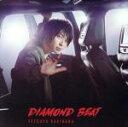 【中古】 DIAMOND BEAT(豪華盤)(DVD付) /柿原徹也 【中古】afb