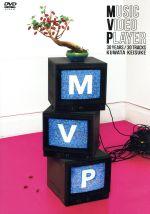 【中古】 MVP(初回限定版) /桑田佳祐 【中古】afb