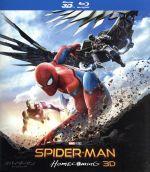 スパイダーマン:ホームカミングIN3D(初回生産限定版)(Blu-rayDisc)/トム・ホランド