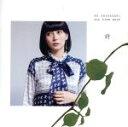 【中古】 KO SHIBASAKI ALL TIME BEST 詩 /柴咲コウ 【中古】afb
