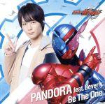 キッズ・ファミリー, キッズ  Be The OneDVD PANDORA afb