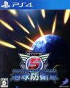 【中古】 地球防衛軍5 /PS4 【中古】afb