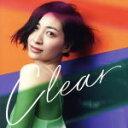 【中古】 CLEAR /坂本真綾 【中古】afb