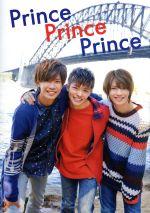 【中古】PrincePrincePrincePrince1stPHOTOBOOK/Prince(その他)【中古】afb