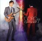【中古】 GOROes by my self 1 /野口五郎 【中古】afb