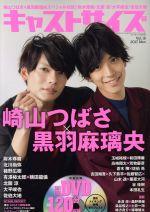 演劇・舞踊, 演劇  (Vol18) vol963 afb