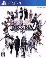 ディシディアファイナルファンタジーNT/PlayStation4