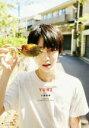 【中古】 小越勇輝写真集 YUKI YUKI OGOE DOCUMENTARY PHOTOBOOK /小越勇輝(その他) 【中古】afb