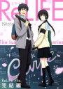 【中古】 ReLIFE 完結編(完全生産限定版)(Blu−r...