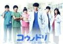 【中古】 コウノドリ SEASON2 Blu−ray BOX...
