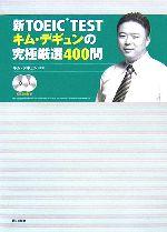 https://item.rakuten.co.jp/bookoffonline/0015538773/