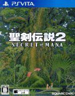 【中古】 聖剣伝説2 SECRET of MANA /PSVITA 【中古】afb