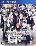 プレイステーション・ヴィータ, ソフト  Twelve Fantasia PSVITA afb