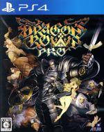 ドラゴンズクラウン・プロ/PlayStation4