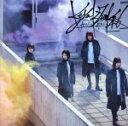 【中古】 ガラスを割れ!(TYPE−C)(DVD付) /欅坂46 【中古】afb