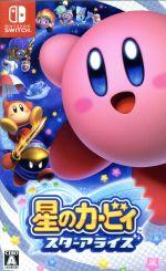 星のカービィスターアライズ/Nintendo Switch