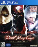 【中古】DevilMayCryHDCollection/PS4【中古】afb