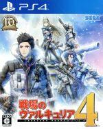 【中古】 戦場のヴァルキュリア4 /PS4 【中古】afb