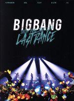 【中古】BIGBANGJAPANDOMETOUR2017−LASTDANCE−(初回生産限定版)/BIGBANG【中古】afb