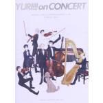 邦楽, その他  on CONCERT VA,,YURI on ICE featwhatano,THE SOULMATICS, afb