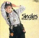 【中古】 Singles〜NORIKO BEST〜 /酒井法子 【中古】afb