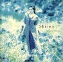 【中古】 Shiena /椎名へきる 【中古】afb