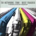 【中古】 BEST TRACKS〜A message to the next generation〜 /TM NETWORK 【中古】afb