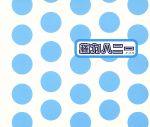 【中古】 権力ハニー 〜夏バージョン〜 /ブリーフ&トランクス 【中古】afb