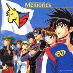 アニメ, その他  GPX Memories afb