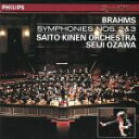 【中古】 ブラームス:交響曲第2番、3番 /小澤征爾,サイト