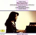 【中古】 ショパン:ピアノ協奏曲第1番 /マルタ・アルゲリッチ 【中古】afb