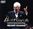 【中古】 ベートーヴェン:交響曲DVD全集 /朝比奈隆 【中古】afb