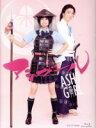 【中古】 アシガール Blu−ray BOX(Blu−ray...