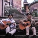 【中古】 ゴンチチ 25th・アニバーサリー・CD /ゴンチチ 【中古】afb