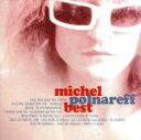 【中古】 michel polnareff best(ポルナレフ・ベスト) /ミッシェル・ポルナレフ 【中古】afb