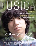 【中古】 MUSICA(2014年8月号) 月刊誌/FACT(その他) 【中古】afb