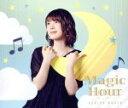 【中古】 Magic Hour(初回限定盤)(Blu−ray Disc付) /内田真礼 【中古】afb