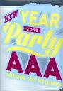 【中古】 AAA NEW YEAR PARTY 2018 /AAA 【中古】afb