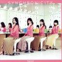 【中古】 シンクロニシティ(TYPE−D)(DVD付) /乃木坂46 【中古】afb