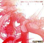 CD, ゲームミュージック  2 III afb