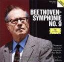 【中古】 ベートーヴェン:交響曲第9番 /ベーム 【中古】afb