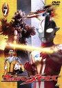 【中古】 ウルトラマンメビウス Volume7 /円谷一夫(監修、製作),五十嵐隼士(ヒビノミライ),仁科克基(アイハラリュウ) 【中古】afb