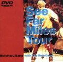 【中古】 1992 See Far Miles Tour partI /佐野元春 【中古】afb