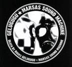 【中古】 Death by Rocks /GELUGUGU,MARSAS SOUND MACHINE 【中古】afb