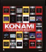 ゲームミュージック, その他  KONAMI FAMICOM SUPER MEDLEY afb