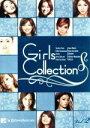【中古】 Girls Collection Vol.2 /原裕美子/他 【中古】afb
