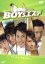 【中古】 BOYSエステ DVD−BOX /中村蒼,杉本有美,斎藤工 【中古】afb