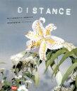 【中古】 DISTANCE(Blu−ray Disc) /是枝裕和(監督、脚本、