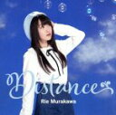【中古】 Distance(初回限定盤)(DVD付) /村川梨衣 【中古】afb